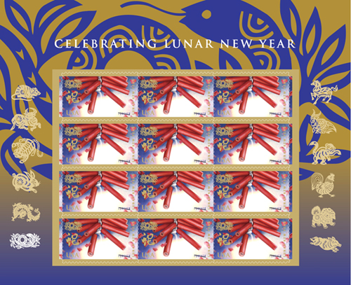 http://i0.wp.com/nwasianweekly.com/wp-content/uploads/2013/32_07/front_stamp.jpg