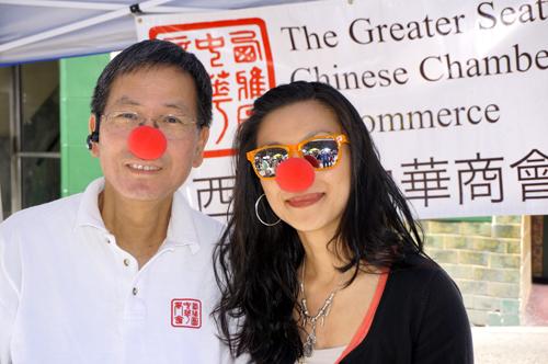 http://i0.wp.com/nwasianweekly.com/wp-content/uploads/2013/32_30/dragonfest5.JPG?resize=500%2C332