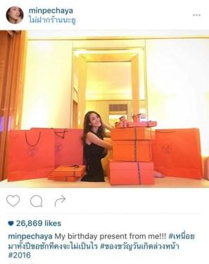 Pechaya Wattanamontri's Instagram post, which has since been deleted