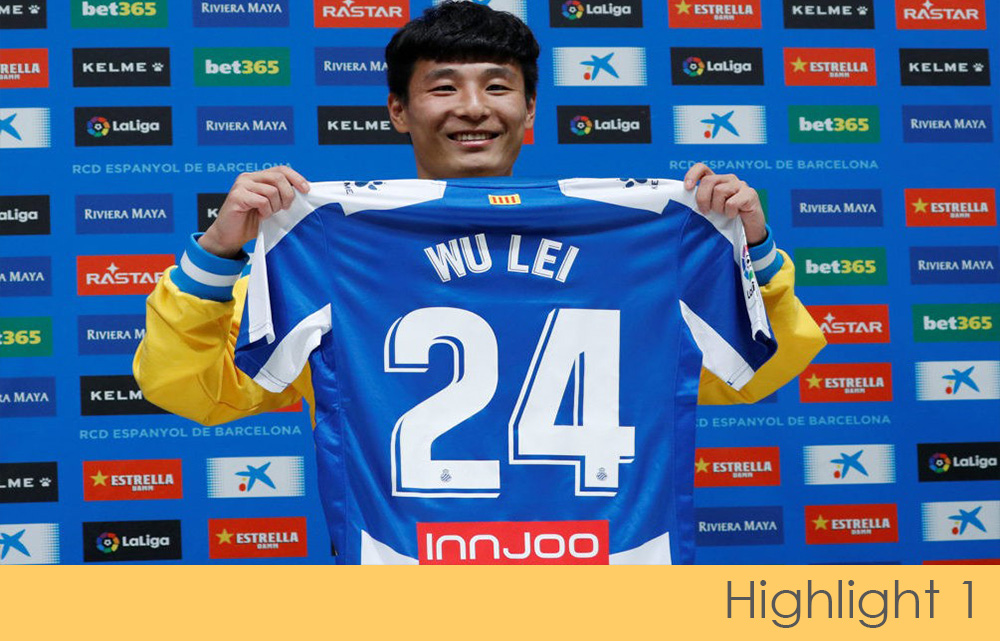 China Sports Weekly Highlight Wu Lei Signs for RCD Espanyol-聚星
