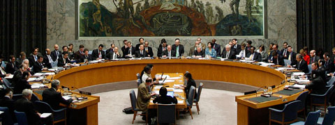 Security Council Renews Sanctions against South Sudan, Unanimously Adopting Resolution 2290 (2016)