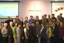 紐約教牧同工新春聚會: 何治平牧師禱告
