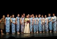 來音 生命之歌 慈善音樂會: 耶和華是我的牧者