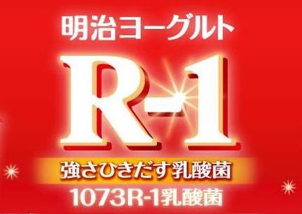 R-1top