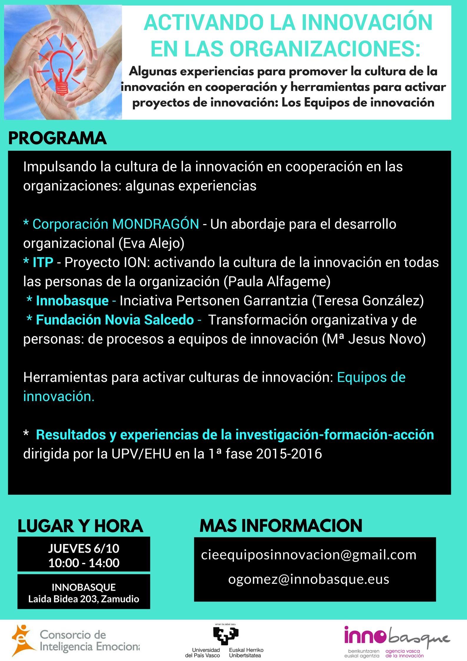 invitacion-eq-innovacion-6-10