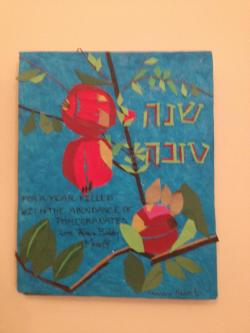 Startling Francine Medoff Mixed Rosh Hashanah Card By Art Works Rosh Hashanah Card By Art Works Facebook Francine Medoff Rosh Hashanah Cards Free Rosh Hashanah Cards