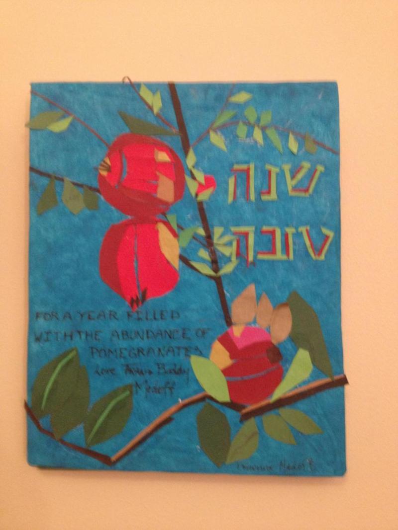 Large Of Rosh Hashanah Cards