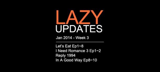 lazyupdates