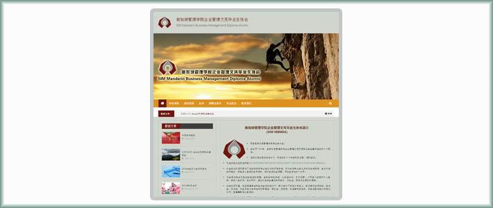 Sim Mbmda Website