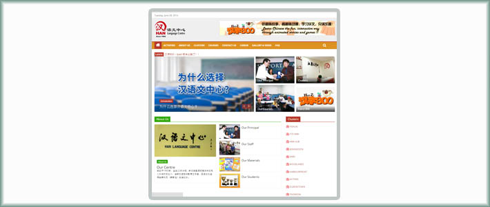 Han Language Website