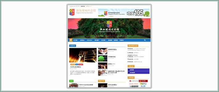 Singapore Foochow Website