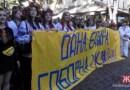 Одесские Марши в вышиванках уже стали традиционными