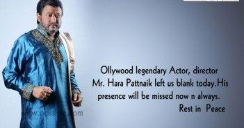 hara-patnaik-death-news-1