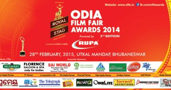Odia-film-fair-awards-2014
