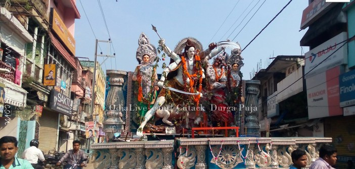 Cuttack Durga Puja Bhasani 2016 Images