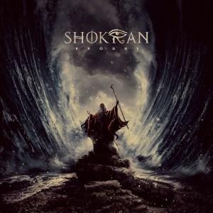 shokran-art