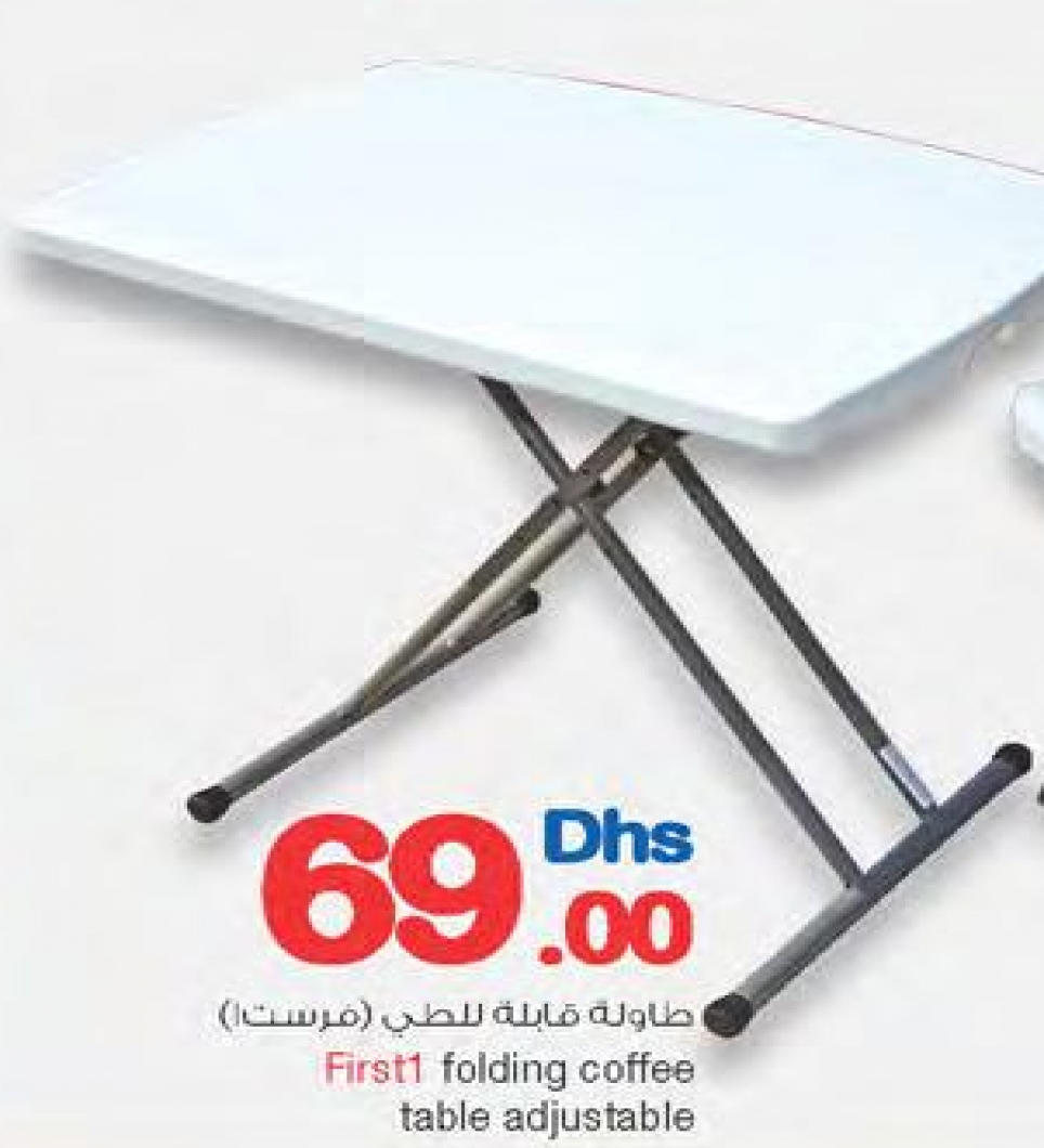 Carrefour Table Folding Coffee Table Cheap Coffee Table Desk Coffee Folding