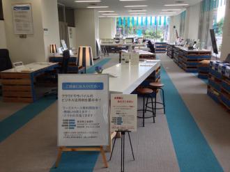 東京商工会議所の「クラウドワークスクエア」に行ってきました。