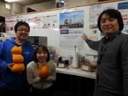 MTDDC Meetup TOKYO 2014