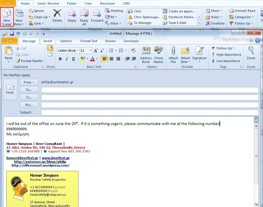 How to use a Template as an Automatic Reply in Outlook officesmart