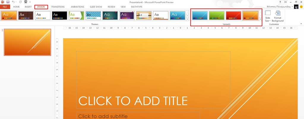 Variant Themes in PowerPoint 13 officesmart