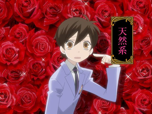 Charming Anime Flower Girl Wallpaper Ouran High School Host Club Anime Express