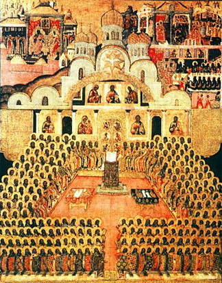 Second Council of Nicaea