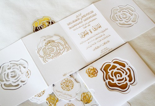 Gold Rose Arabic Wedding Invitation Suite 500x343 Modern Gold + Rose Arabic Wedding Invitations