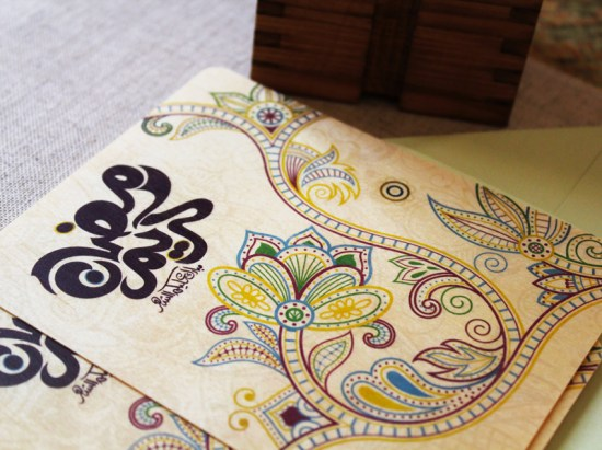 Arabic Wood Greeting Cards2 550x411 Arabic Wood Greeting Cards from Natoof