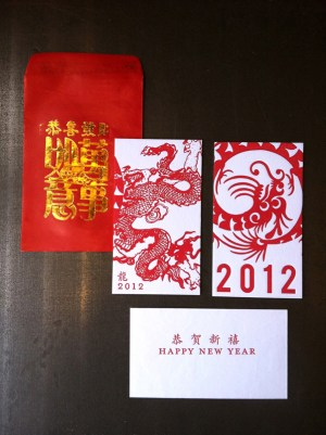 Chinese New Year Cards Twig Fig Group 300x401 Chinese New Year Cards from Twig + Fig