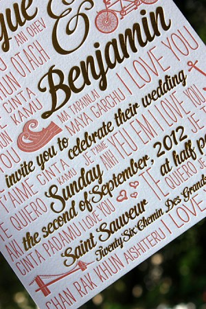 Multilingual Gold Foil Wedding Invitations Lion in the Sun5 300x450 Veronique + Benjamins Multilingual Coral and Gold Foil Wedding Invitations