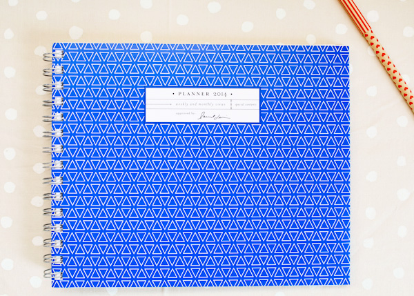 OSBP Giveaway Laurel Denise 2014 Planner 1 New Giveaway! Laurel Denise 2014 Planner