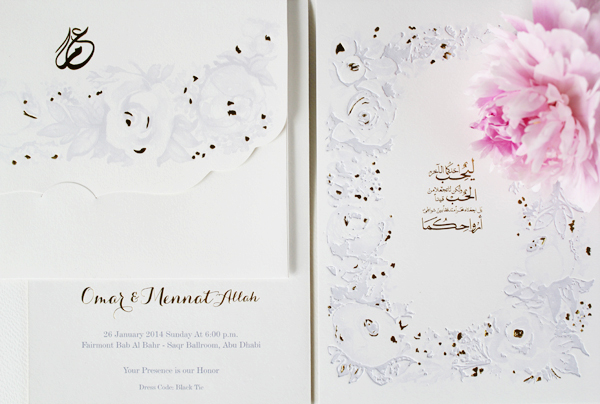 Bilingual English Arabic Parisian Chic Wedding Invitations Natoof2 Mennat + Omars Bilingual English Arabic Wedding Invitations