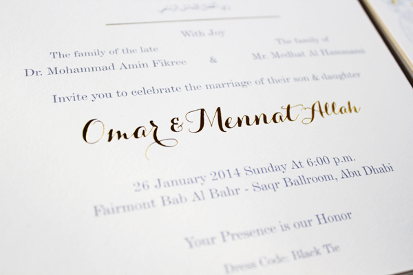 Bilingual English Arabic Parisian Chic Wedding Invitations Natoof6 Mennat + Omars Bilingual English Arabic Wedding Invitations