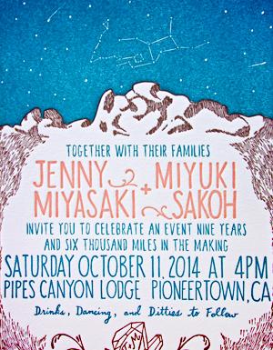 Shipwright Co Mountain Constellation Wedding Invitations OSBP9 Jenny + Miyukis Mountain Constellation Wedding Invitations
