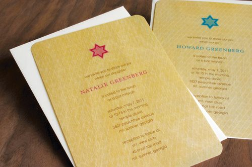 6a00e554ee8a2288330120a8e3c001970b 500wi Wood Veneer Bar + Bat Mitzvah Invitations