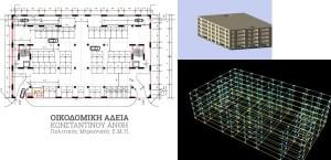 πολυώροφο κτίριο γκαράζ - στατικό μοντέλο με fespa2