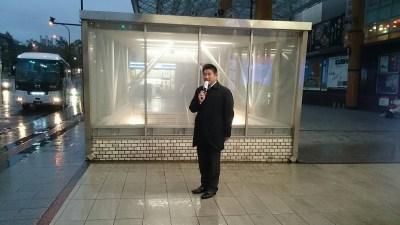 「ここがヘンだよ」選挙の疑問②朝に駅に立ってるんウザイんやけど。(後半)