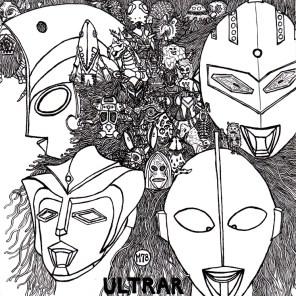 ULTRAR (2013)