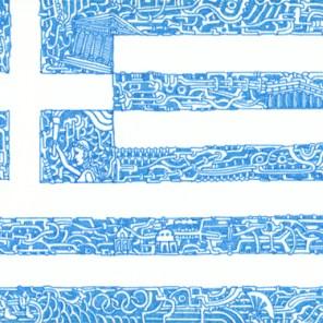 Hellenic Republic (2012) SOLD