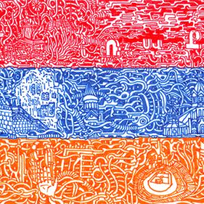 The Armenia II (2014) SOLD