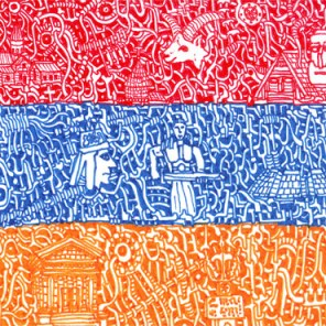 The Armenia (2014) SOLD