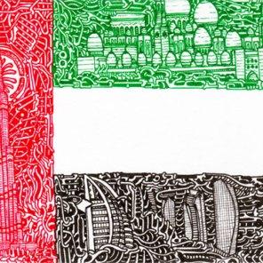 The UAE (2017)