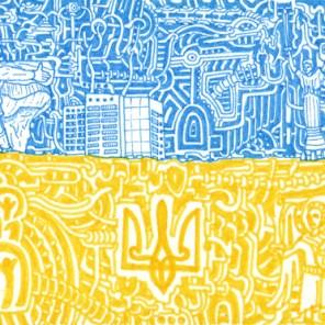 The Ukraine (2012) SOLD
