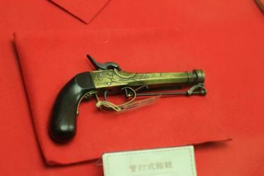 A Gun - Matsumoto Castle, Nagano