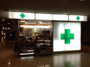 Japanese drug store