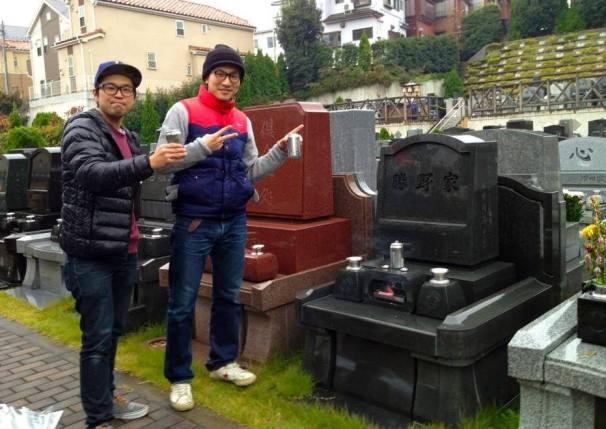 Katsuno, Saika, and me. Cheers brothers!!