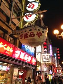 Fugu Osaka