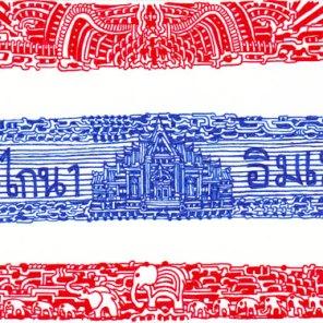 Fantastic Thailand (2011)