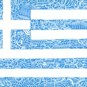 Hellenic Republic (2012)